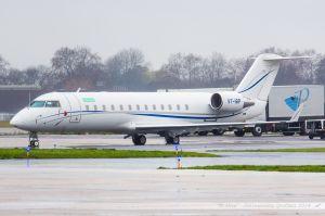 Bombardier CRJ200 (VT-IBP) Indiabulls